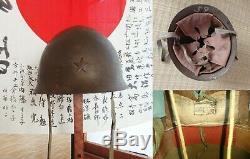 1940's Japanese WW2 world war ii 2 Katana Navy Army Air Unit P 90 Liner Helmet