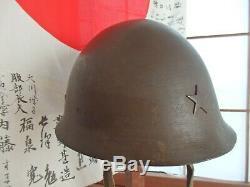 Japanese WW2 world war ii 2 Katana Sword Army Air Force Unit P 90 Liner Helmet
