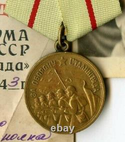 Soviet Russian ARMY WW2 Medal For Defense of the STALINGRAD Soviet Air Force
