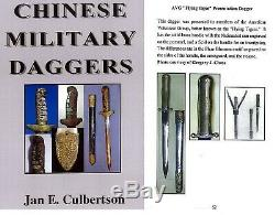 WW2 Chinese Nationalist Presentation dagger China army Flying Tigers air force