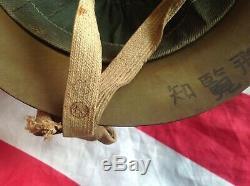 WWII Japanese Army Air Steel Helmet, Chiran Airfield Kyoto Kamikazi Base