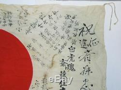 Ww2 Japanese Japan Wwii Original Vintage Silk Army Air Corps Pilot Medal Badge