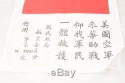 Ww2 Us Army Air Corps Blood Chit